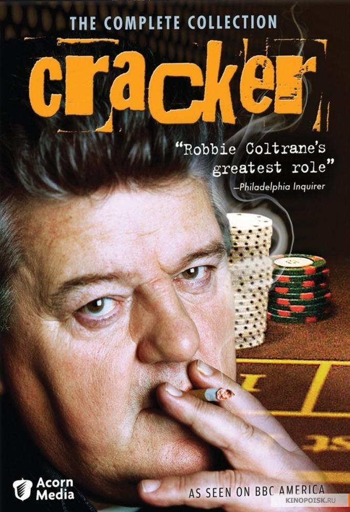 Cracker: Season 1