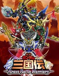 Sd Gundam Sangokuden Brave Battle Warriors (dub)