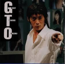 Gto (1998)