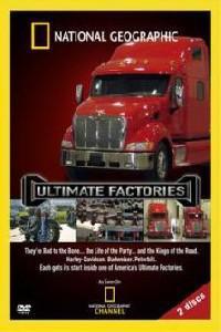 Ultimate Factories: Season 1