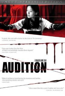 Audition (1999)