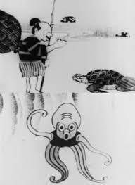 Urashima Tarou (1931)