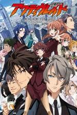 Active Raid: Kidou Kyoushuushitsu Dai Hakkei: Season 2