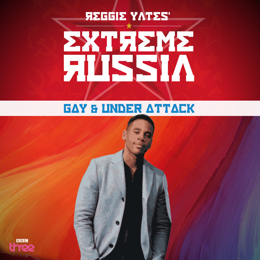 Reggie Yates' Extreme Russia: Season 1