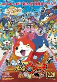 Youkai Watch Movie 1: The Secret Of Birth (dub)