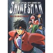 Special Duty Combat Unit Shinesman (dub)