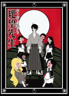 Sayonara Zetsubô Sensei: Season 3