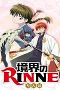 Kyoukai No Rinne: Season 1