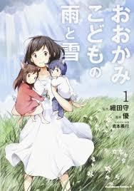 Ookami Kodomo No Ame To Yuki (dub)