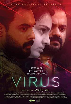 Virus 2019