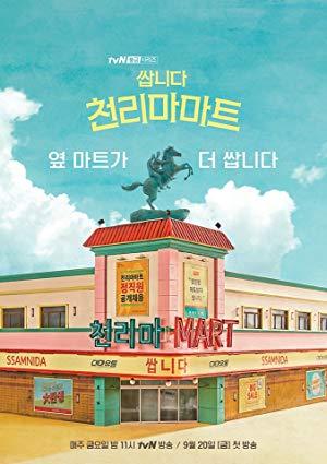 Pegasus Market