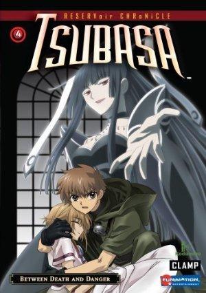 Reservoir Chronicle: Tsubasa: Season 1