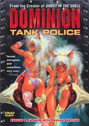 Dominion Tank Police (sub)