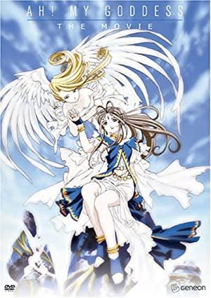 Ah! My Goddess: The Movie