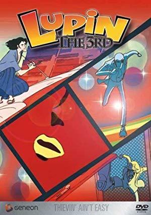 Lupin Iii: Series 2 (dub)