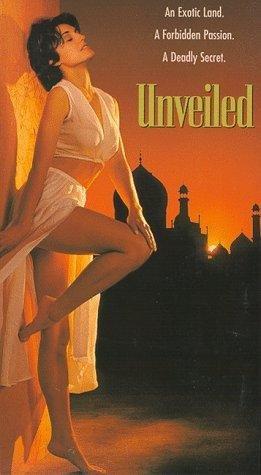 Unveiled 1994