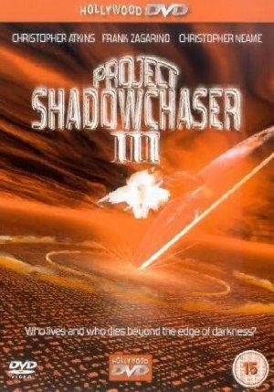 Project Shadowchaser Iii