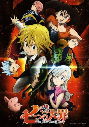 The Seven Deadly Sins: Season 1
