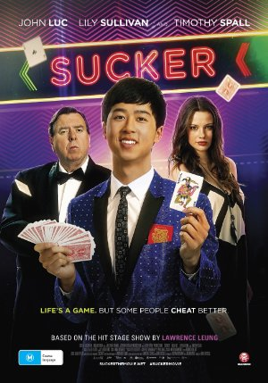 Sucker (2015)