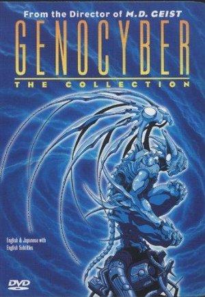 Genocyber (sub)