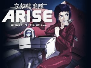 Ghost In The Shell Arise: Border 1 - Ghost Pain: Season 1
