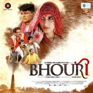 Bhouri
