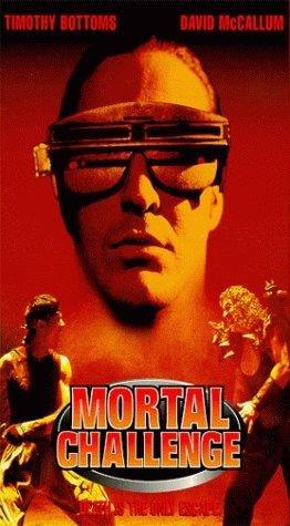 Death Game 1997