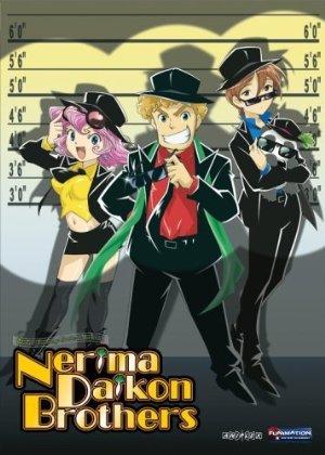 Nerima Daikon Brothers (sub)