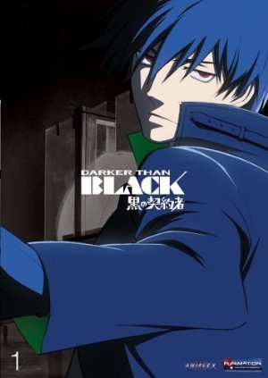 Darker Than Black: Kuro No Keiyakusha (dub)
