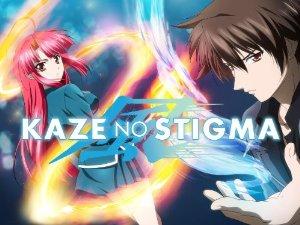 Kaze No Stigma (sub)