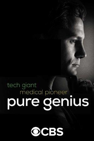 Pure Genius: Season 1