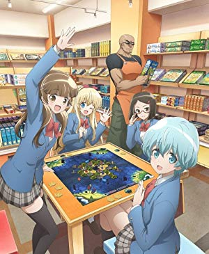 Afterschool Dice Club (dub)