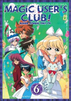 Magic User's Club Ova (dub)