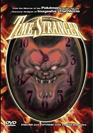 Goshogun: The Time Étranger (dub)