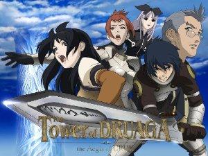Druaga No Tou: The Aegis Of Uruk (sub)