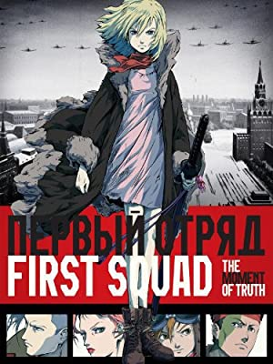 First Squad: The Moment Of Truth