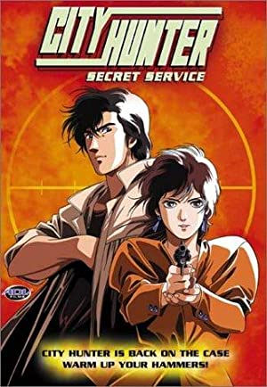 City Hunter: The Secret Service (dub)