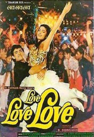 Love Love Seven