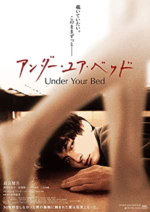 Under Your Bed