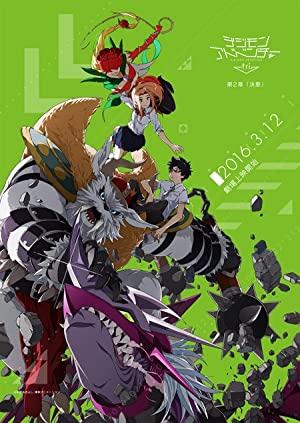 Digimon Adventure Tri. 2: Decision