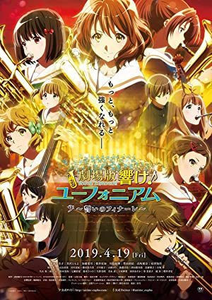 Hibike Euphonium Movie 3: Chikai No Finale