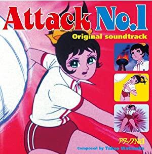 Attack No.1 Movie 3