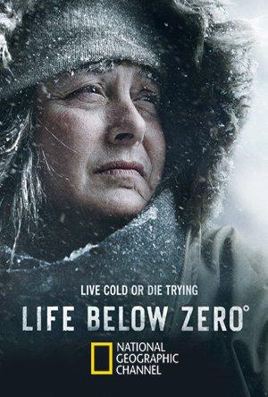 Life Below Zero: Season 8