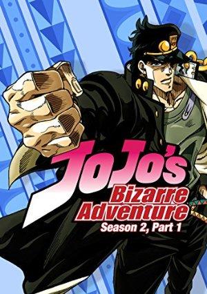Jojo's Bizarre Adventure: Stardust Crusaders 2nd Season