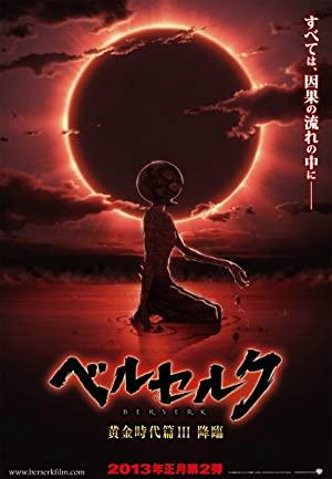 Berserk: Golden Age Arc Iii - The Advent (dub)