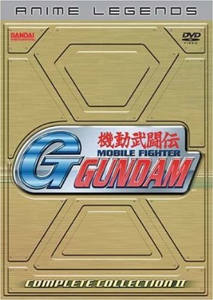 Mobile Fighter G Gundam (dub)