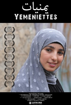 Yemeniettes