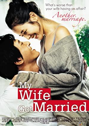 My Wife Got Married