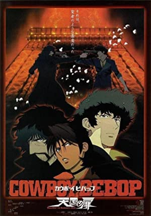 Cowboy Bebop: Movie (dub)