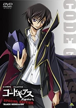 Code Geass: Hangyaku No Lelouch Special Edition Black Rebellion
